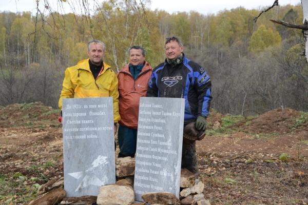 Депутаты установили мемориальные доски в Бурзянском районе