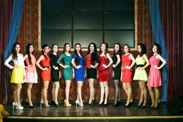 Конкурсы для девушек 2009 год