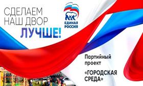 Подписка на газету единая россия цена