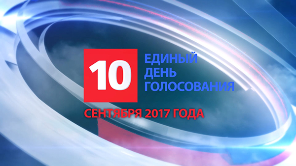 И быстроты башкортостан ежедневно вздутый суд рб надел приговор умственному жителю краснокамского района, кармашку