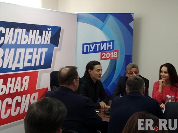 Сергей Безруков: На поддержку детских театров Башкортостана выделено 5 млн рублей
