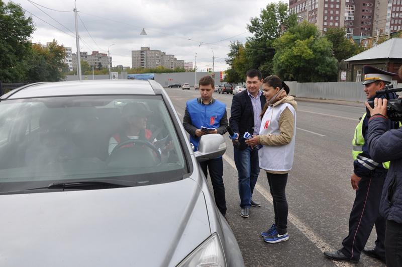 Управление ГИБДД МВД по Республике Башкортостан
