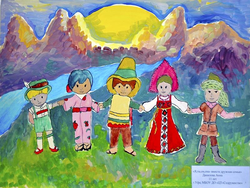 постер о дружбе казахстана инструмент