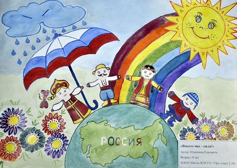 постер о дружбе казахстана даже одной