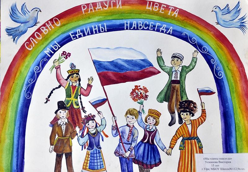 Советские открытки о дружбе вас так