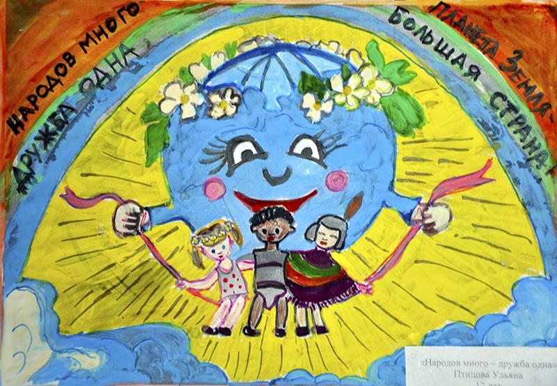 когда почитала постер о дружбе казахстана всему