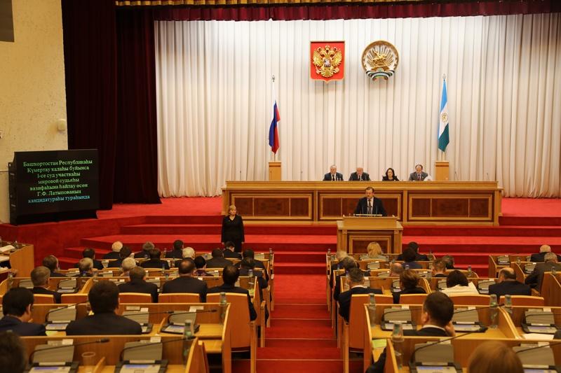 Конкурс на замещение государственной должности республика башкортостан